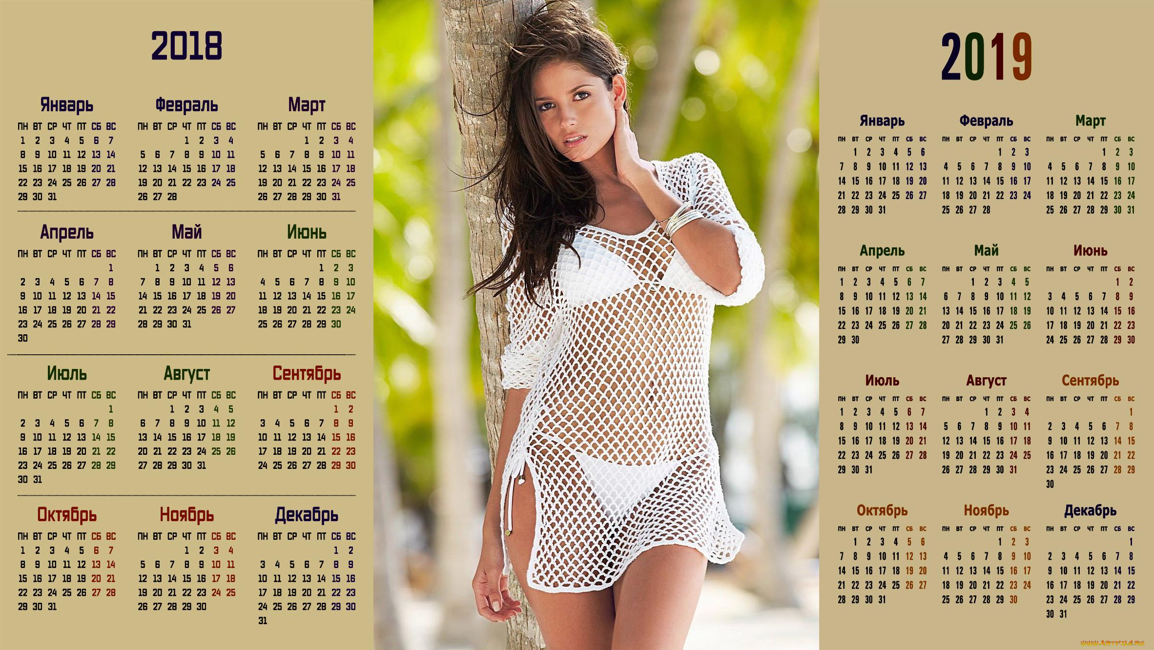Календари без картинки